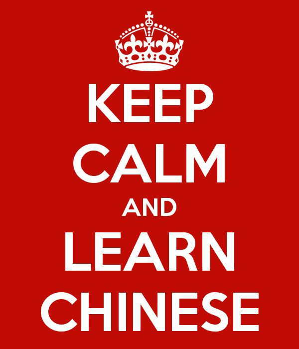 keep-calm-and-learn-chinese-21
