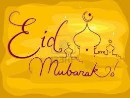 Religious Focus Series: Eid-al-Fitr