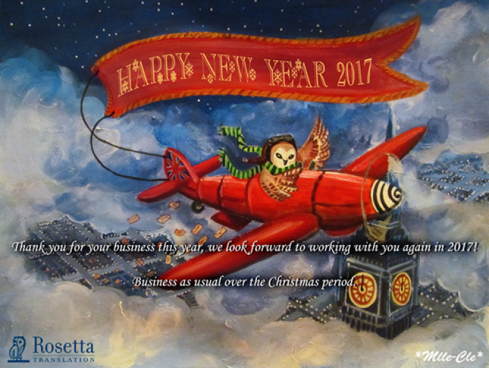 Feature image for The End of Another Year!
