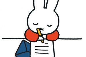 Translating Miffy: the life of Patricia Crampton