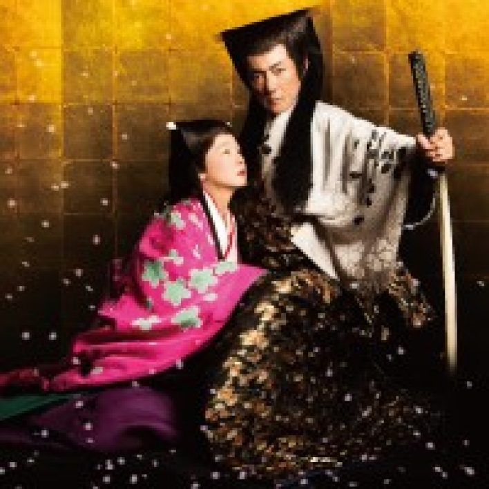 Feature image for Theatre Brings To Life A Japanese Macbeth